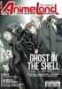 Animeland 214 magazine